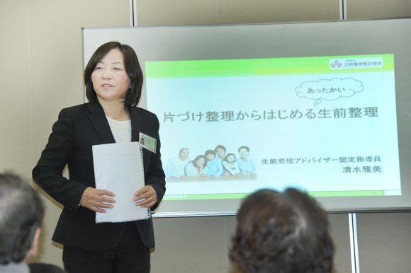 img-seminar